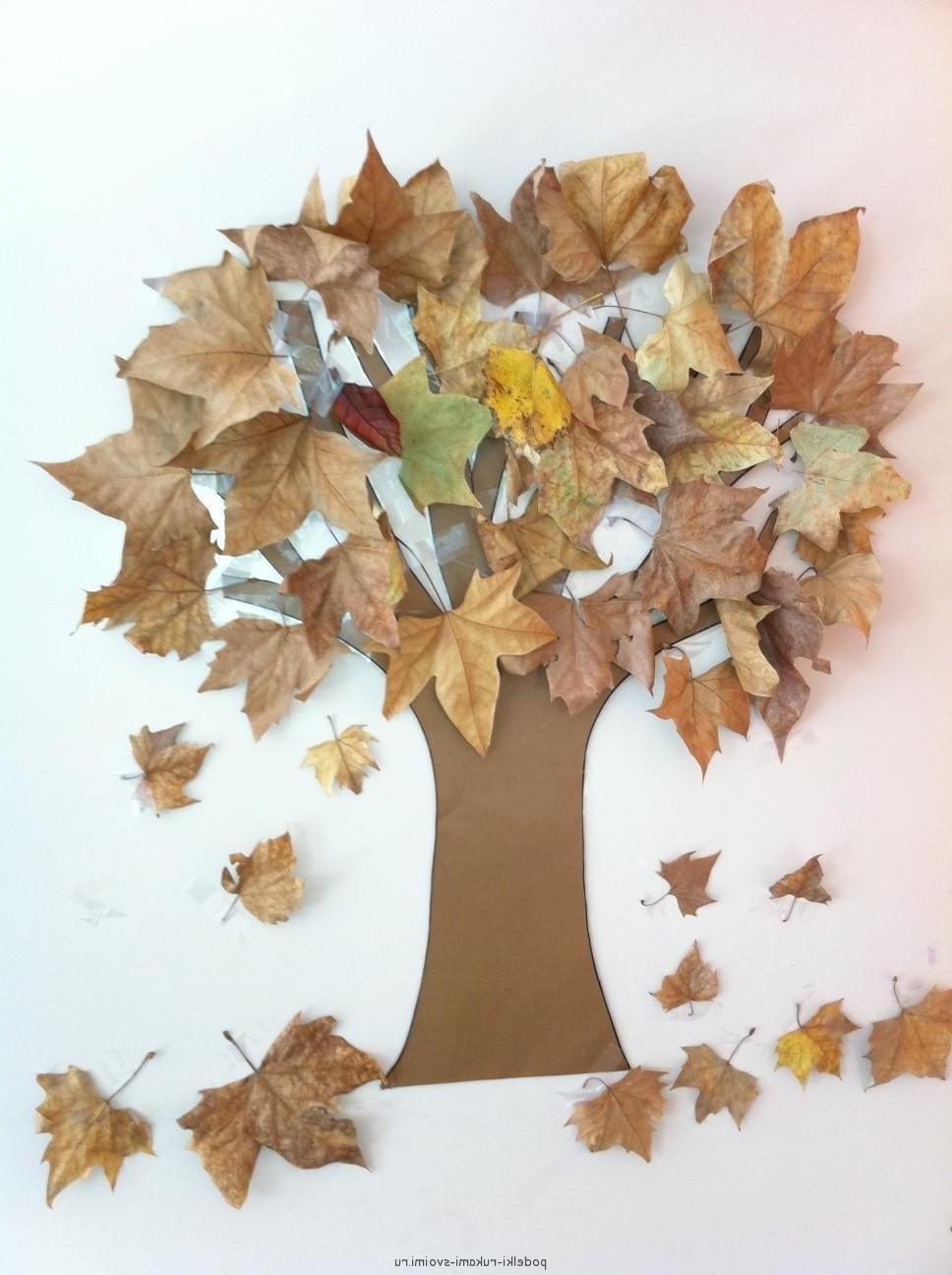 Фото поделки из листиков деревьев